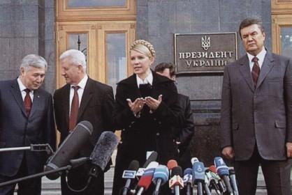 Секс юлия тимошенко ломает валентину матвиенко