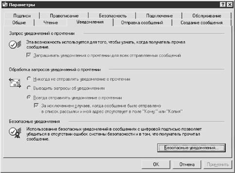 Справочник по реестру xp в формате html-фаил справки
