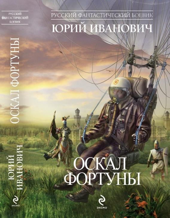 devushki-video-osmotr-devichih-prelestey