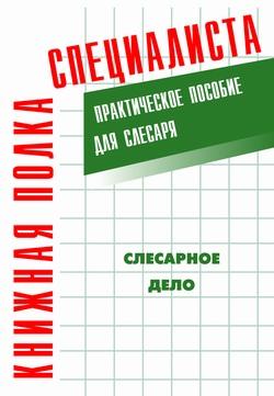 Обложка книги реферат на тему разметка пространственная