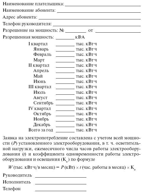 автобиография образец написания для устройства на работу