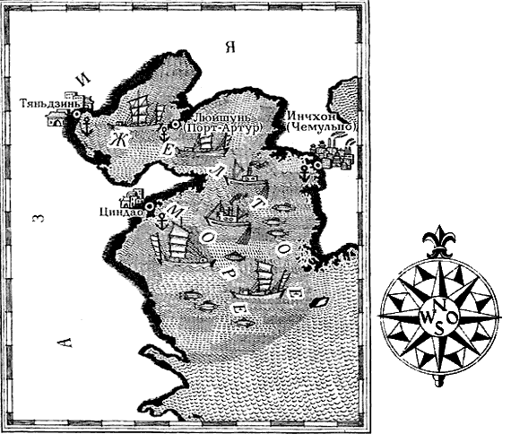 Книгу Порт Артур