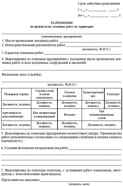 карточка учёта организации форма 18 нового образца образец заполнения - фото 3