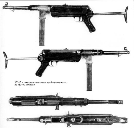 Пистолет-пулемет MP 38|40.