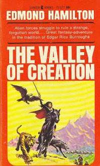 Долина творения