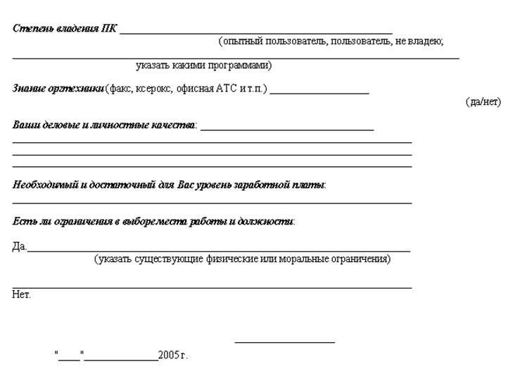 Главный специалист отдела цифровой печати должностная инструкция