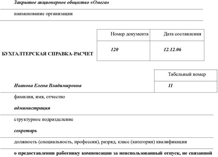 Кто имеет право на операции в центре дфу на руском