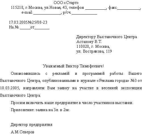 Решение госстандарта рф и письмо госэнергонадзора от 2000 года