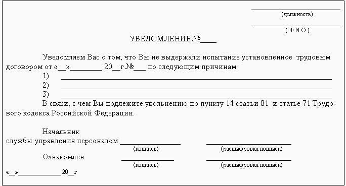 Образец соглашение о расторжении брачного договора