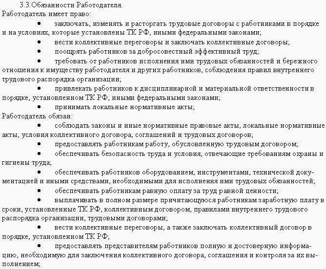 образец приказа о досрочном прохождении испытательного срока