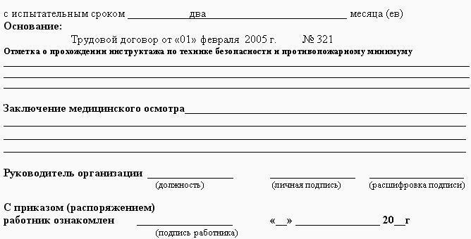 Общедоступная группа «Управление Роспотребнадзора по Нижегородской области»