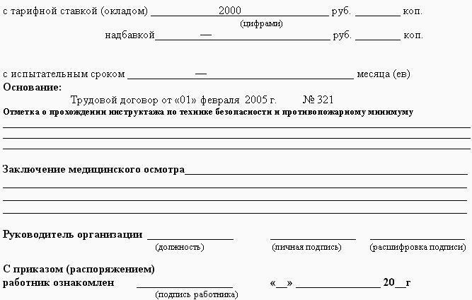 документы для кредита Волжская
