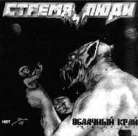 100 магнитоальбомов советского рока