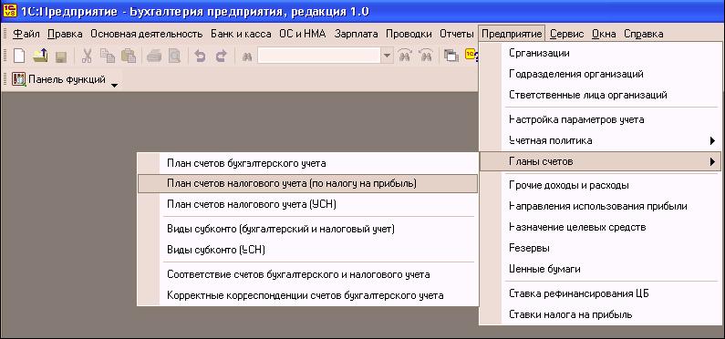 Скачать 1с предприятие 8.0.практический самоучитель настройка, эксплуатация, конфигурация москва вакансия свободный график программист 1с приокский