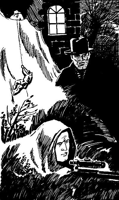 Приключения 1976