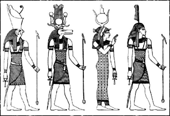 Древнеегипетская