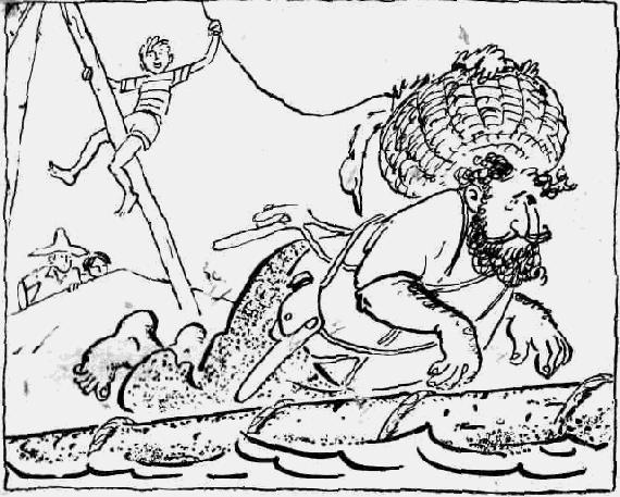 Капитан Суматоха