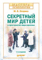 Учебник лит чтение 2 класс 2 часть читать онлайн