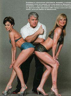 Мужчины раздевают женщин — photo 2