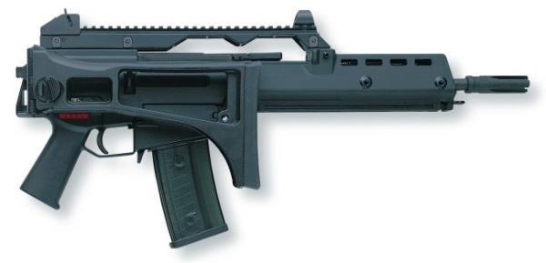 ГЕРМАНИЯ - Штурмовые винтовки мира