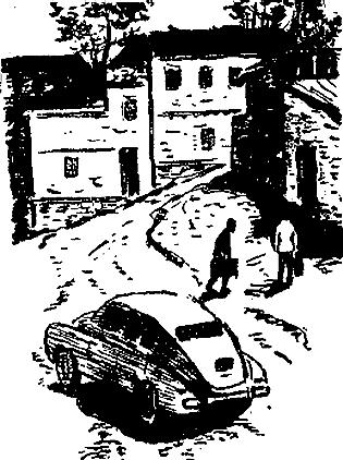 Машина путает след. Дневник следователя. Последняя встреча. Повести
