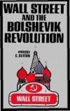 Уолл-стрит и большевистская революция