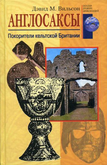 epub An Encyclopaedia of the Modern World: