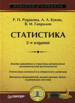 read Dark Curse (Carpathian (Dark)