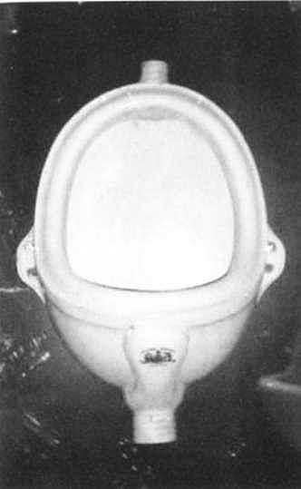 Unitas, или Краткая история туалета