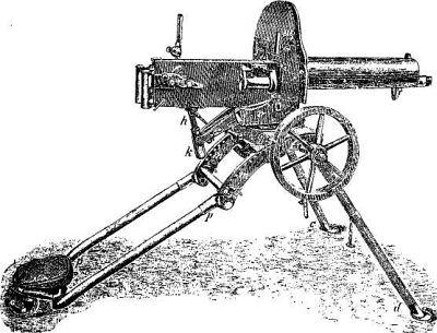 7,62-мм пулемет «Максим» обр.