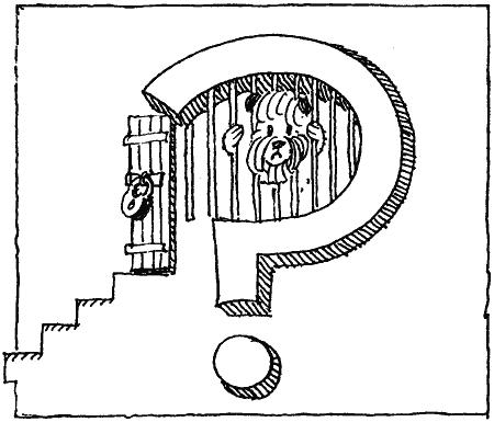 Кыш и Двапортфеля: Повести