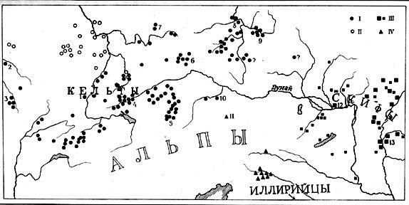 Кельтская цивилизация и её наследие