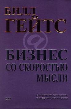 Читать книгу чародол наталья щерба 1 книга