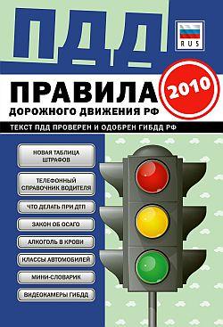 Меган 3 универсал дизель схема габаритных огней - bowling ...: http://bowling-hall.ru/megan-3-universal-dizel-skhema-gabaritnykh-ognej.html