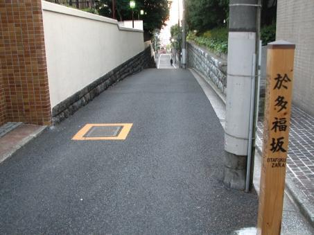 Попки японских школьников фото 664-448