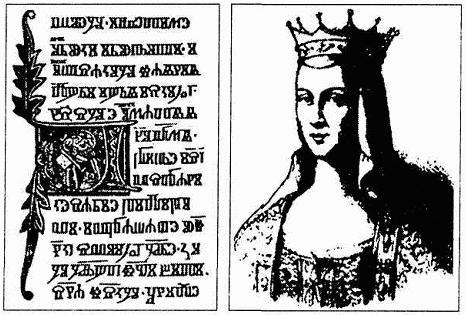 Киевская Русь. Страна, которой никогда не было? Легенды и мифы