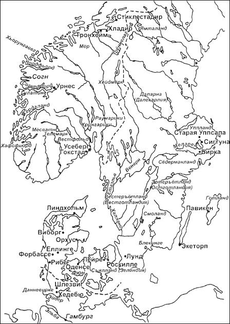 Скандинавская мифология. Энциклопедия