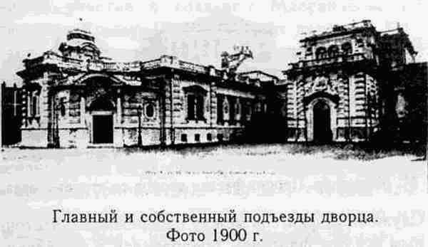 ebook Urbanistički zakoni južnoslavenskih