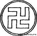 История развития формы креста