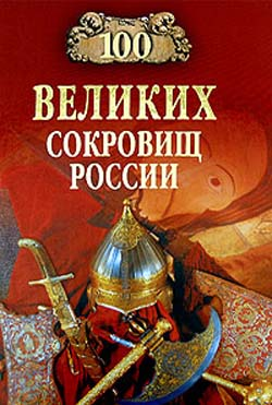 Эконом памятник с резным крестиком в углу Смоленская (Арбатско-Покровская линия) цены на памятники на могилу в ижевске