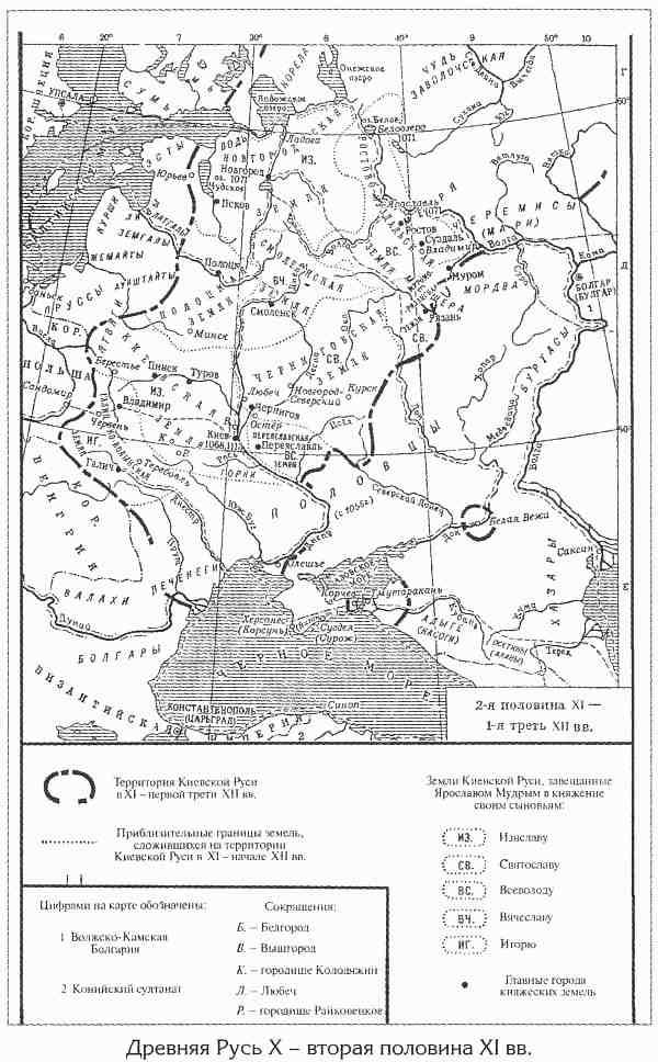 Отец городов русских. Настоящая столица Древней Руси.
