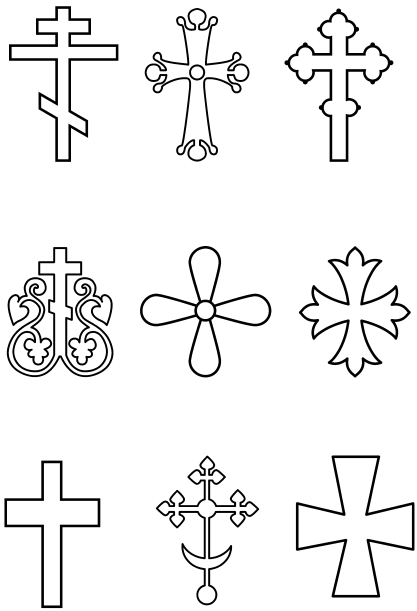 рисунок православного креста карандашом