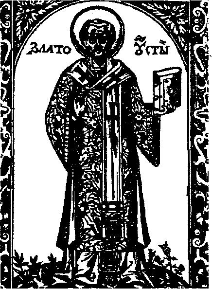Тайны славянских богов.