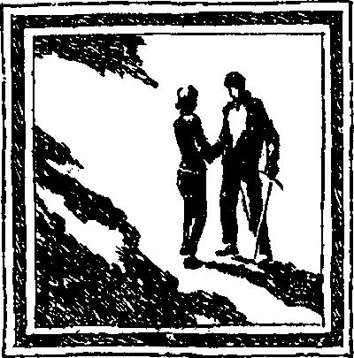 Приключения 1978