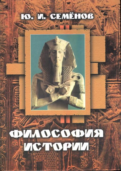 Pravaahagaanam 1996