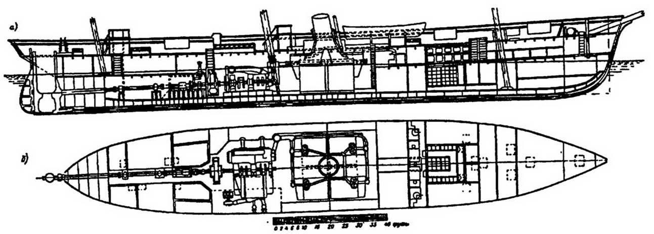 Схема 15.