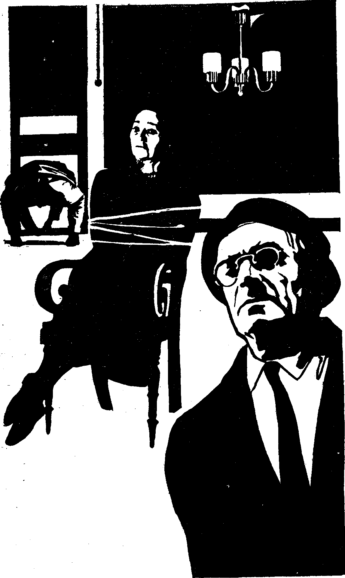 Приключения 1979
