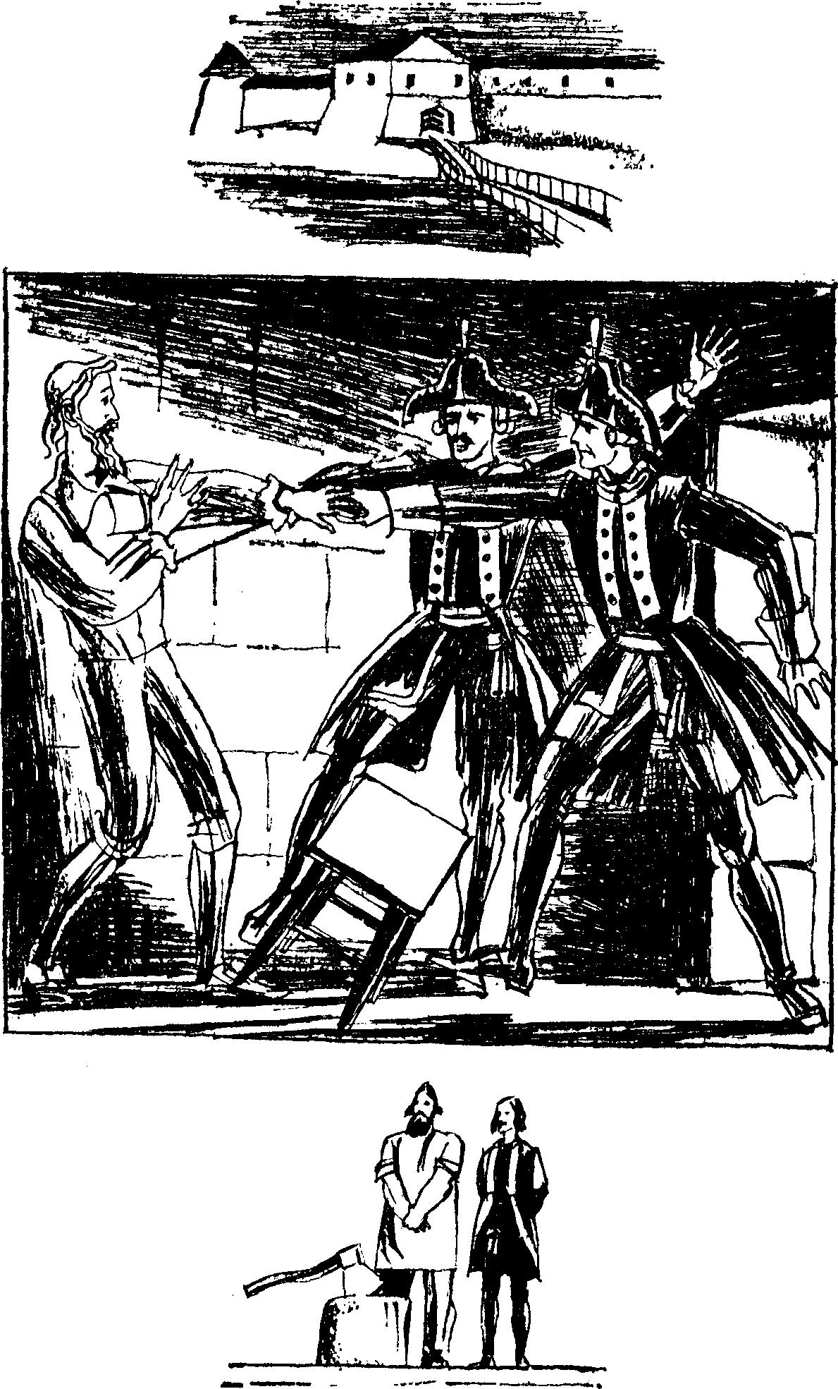 инструкция сторожа-истопника