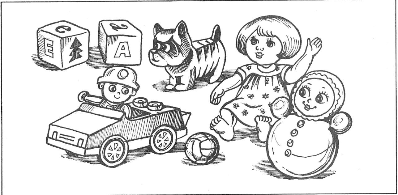 ЗУБКИ  Три Медведя  Веселая песенка про зубную щетку и зубки для детей малышей