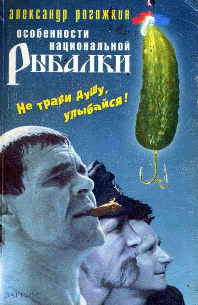 Александра камышова скачать книгу